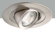 "Elegant R4-488BN - 4"" Brushed Nickel 35 degree adjustable spot 50W MR16"