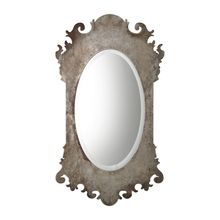 Uttermost 09283 - Uttermost Vitravo Oxidized Silver Oval Mirror